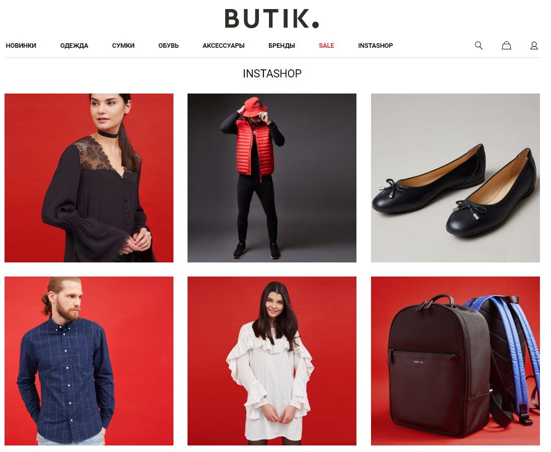 Кейс BUTIK.RU: выжать максимум из визуального контента